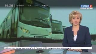 ЕвроМобайл установила онлайн табло Пулково в автобусах