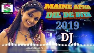 Maine apna Dil de diya kis pagal deewane DJ remix by Sanjay