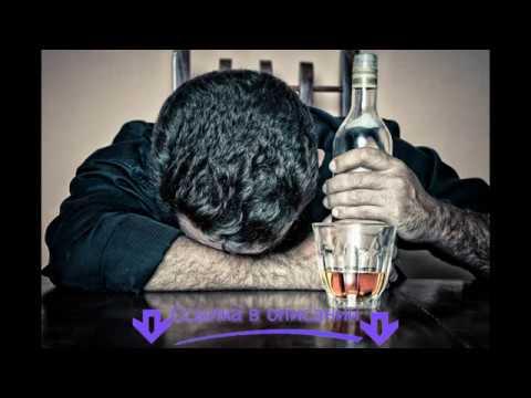 Хронический алкоголизм не так уж редко встречается