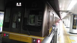 名古屋市営地下鉄東山線高畑行 名古屋駅入線~発車シーン