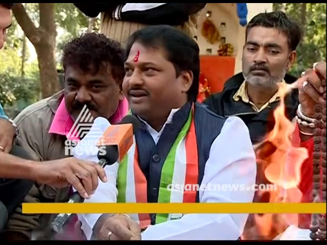 Congress party offers rituals and Pooja in Madhya pradesh