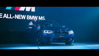 全新BMW M5上市發表會
