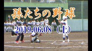我が地区の少年野球チームの公式試合を掲載します。 下級生(2020.来季新チームトーナメント決勝) https://www.yanenka.com/2016doragonzu/index.html.