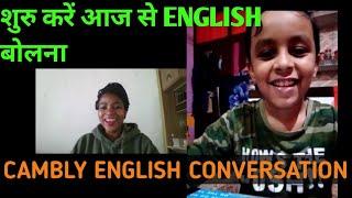 Cambly English Speaking Practice with Native Speakers   #englishlanguage #EnglishConversation screenshot 4