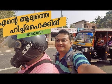 HitchHiking in Kerala by Sujith Bhakthan Tech Travel Eat Day 01