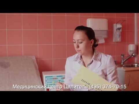 О гидроколонотерапии