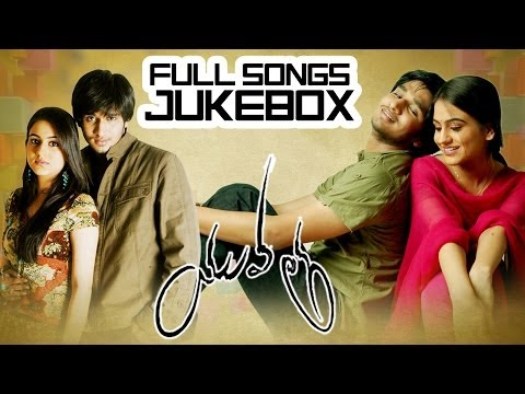 Yuvatha(యువత) Movie || Full Songs Jukebox || Nikhil, Aksha