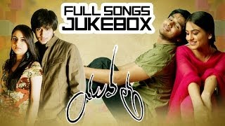 Yuvatha(యువత) Movie || Full Songs Jukebox || Nikhil, Aksha