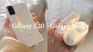 [ENG] Galaxy S20 클라우드 화이트, Gal…