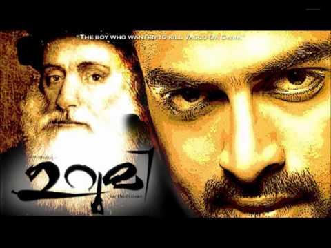 Thelu Thele -Malayalam Movie Urumi Song