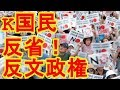 WWUK氏にインタビュー 日韓の若者に正しい歴史を伝えたい - YouTube