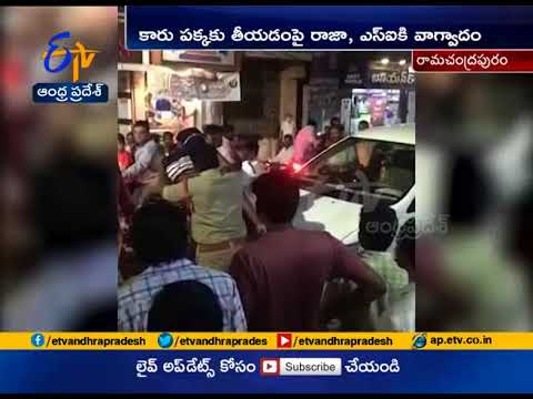 Arrest of YCP Leader Jakkampudi Raja | Leads to Tense Situat
