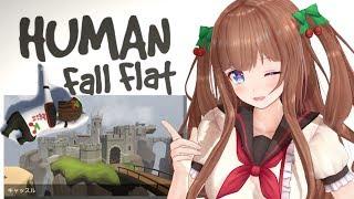 [LIVE] 【Human: Fall Flat】ちえりの大冒険!。・ч・。【アイドル部】