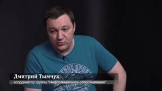 Дмитрий Тымчук отвечает на вопрос, когда закончится война на Донбассе