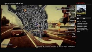 GTA 5 . Бойня