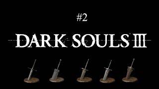 Dark Souls 3 - Гайд по оружию - Гигантские мечи #2