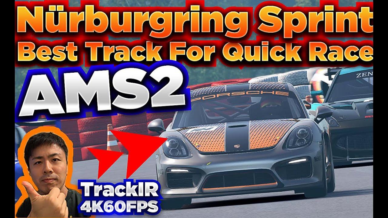 Ken Racing: AMS 2 vs RaceRoom GT4 Porsche @Nurby