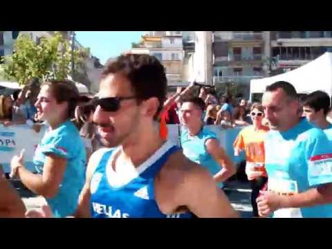 Run Greece Patras 2016