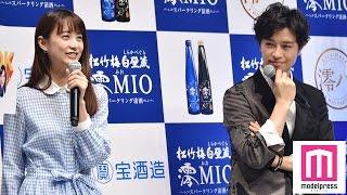 【モデルプレス】モデルで女優の山本美月と俳優の斎藤工が17日、都内に...