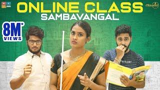 ONLINE CLASS Sambavangal | StayHome Create Withme | Poornima Ravi | Araathi | Tamada Media