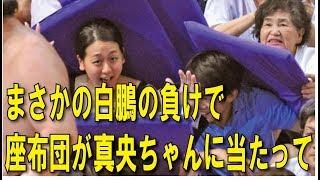 【浅田真央、小塚崇彦】名古屋場所で仲良く相撲観戦。まさかの白鵬の負...