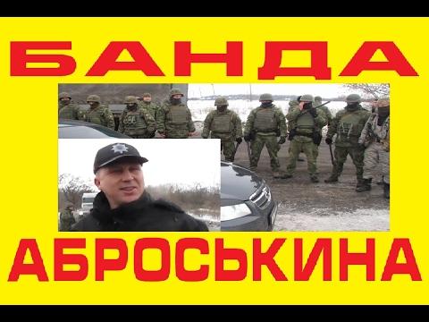 Не по пути. Предприятия, прекратившие работу в Украине