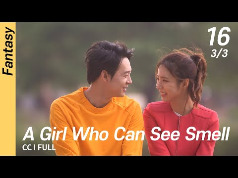 [CC/FULL] A Girl Who Can See Smell EP16 (3/3, FIN) | 냄새를보는소녀