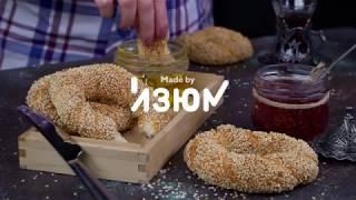 Турецкая кухня: как приготовить турецкие симиты