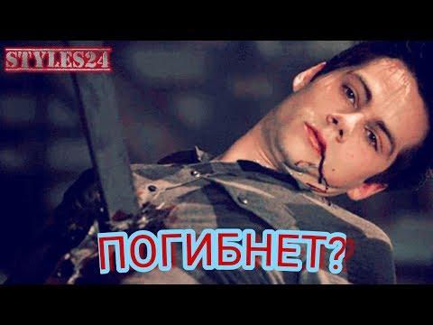 Волчонок / Оборотень (4 сезон) (2014) » The-