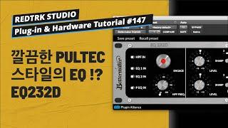깔끔한 풀텍 스타일의 이큐 / Plugin Alliance - Bettermaker EQ232D