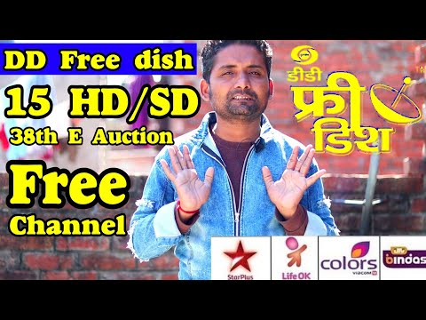 Dd Free dish 15 SD Free Channel Add
