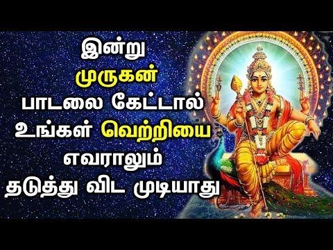 வெற்றியை-பெற்று-தரும்-முருகன்-பாடல்-|-best-murugan-devotional-songs-|-best-popular-murugan-padalgal