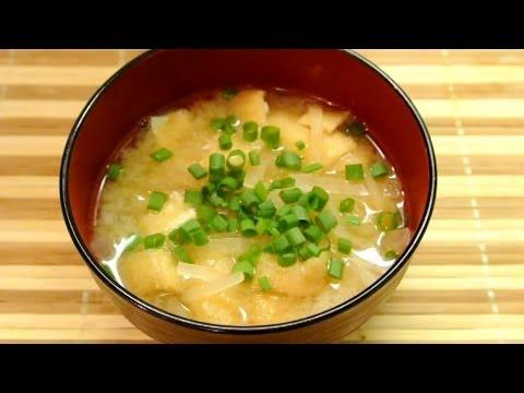 Simple Yet Tasty Miso Soup Recipe  味噌汁
