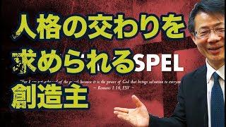 2015年3月29日(日)福音集会 福音とは何か_高原剛一郎 高原剛一郎 ラ...
