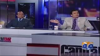 Shebaz Sharif Sahib Ki Good Governess Kidhar Gaee? Capital Talk