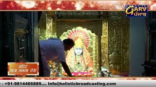 मां मनसा देवी संपूर्ण कथा ,जन्म रहस्य ,मुनि जरत्कारु जी से विवाह,मुनि आस्तिक की उत्पत्ति ,पूजा विधान