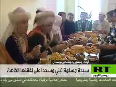RUSSIA TODAY-Russian Muslims in a remote area..flv