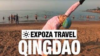 Qingdao Beach (China) Vacation Travel Video Guide