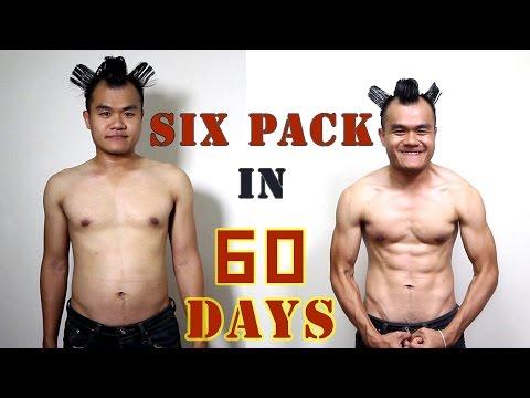 Bie The Ska - วิธีสร้าง Sixpack ใน 60 วัน