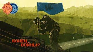 Наки и Плющев: Карабах, отравление Навального, Роман Бондаренко в Беларуси