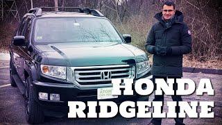 2013 Honda Ridgeline (Хонда Риджлайн) 1го поколения - удобный пикап для активного...