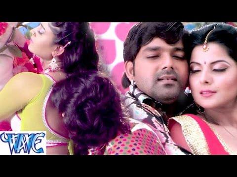 HD मिजाज तोहार गिल रहता - Mijaj Tohar Gil Rahata - Suhaag - Pawan Singh - Bhojpuri Song 2015 new