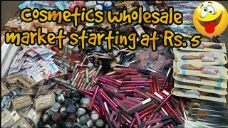 COSMETICS WHOLESALE MARKET ||इससे सस्ता कहीं नहीं Starting at Rs.5 ||Sadar Bazaar||Shine with bhavna