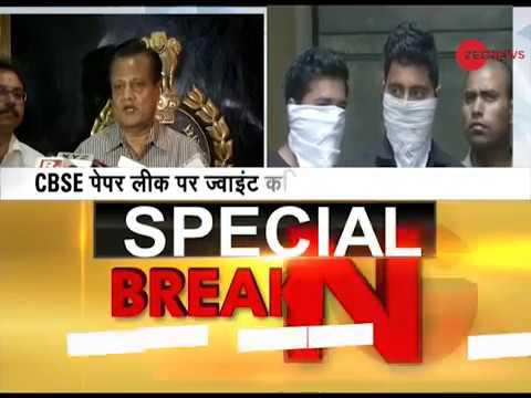 CBSE paper leak: Watch Joint Commissioner of Police Alok Kumar addresses media