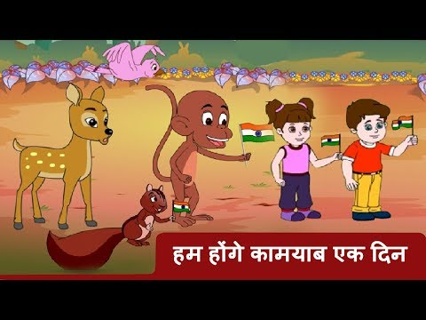 Hum Honge Kamyab   Independence Day Special Songs   New Hindi Animated Patriotic Song by JingleToons