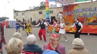Танцы Буги-Вуги