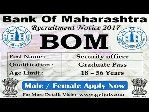 Bank of Maharashtra (BOM) Recruitment 2017 | Govt Job | Sarkari Naukri