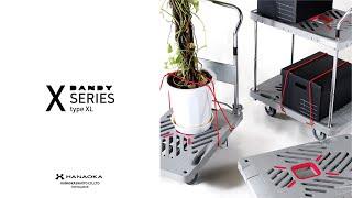 荷物をゴム紐でしっかり固定できる台車|DANDY Xシリーズ typeXL 【OFFICIAL PROMOTION VIDEO】