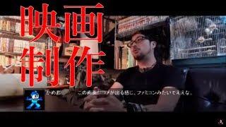 【我道プロフィール】 2013.7.11からニコニコ生放送で活動を始める 名前...