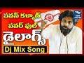 Pawan Kalyan Powerful Dialogues Dj Mix Song Janasena Mashup Song Voteforjanasena New Waves Vidpaw(.mp3 .mp4) Mp3 - Mp4 Download
